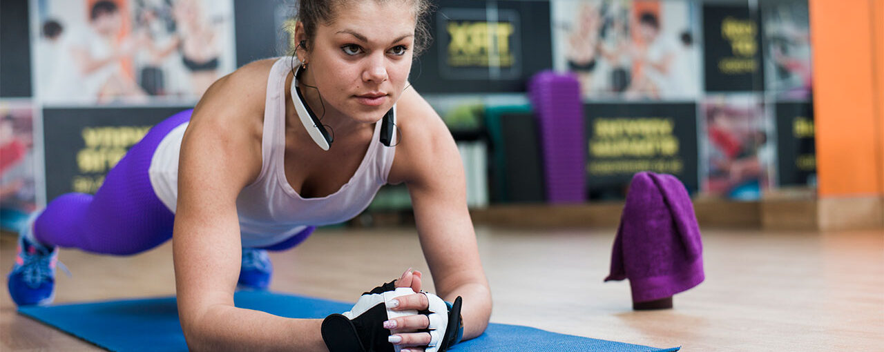 Strength And Weight Training For Women