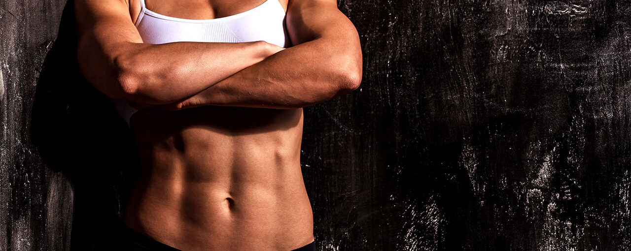 Chiseled Abs Workout